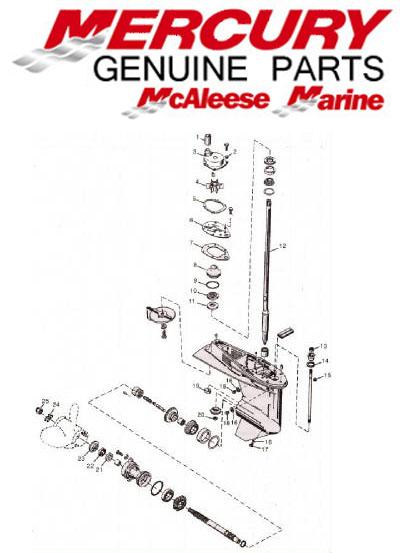 Mercury Genuine Parts