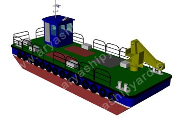 Transportable Multicat (NEW)