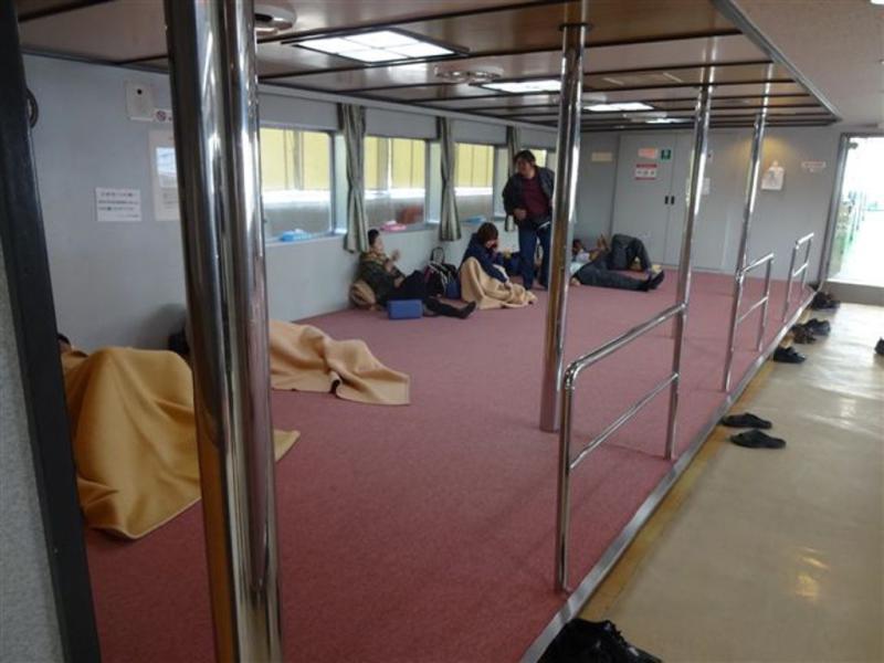 78mtr Passenger RORO Ferry