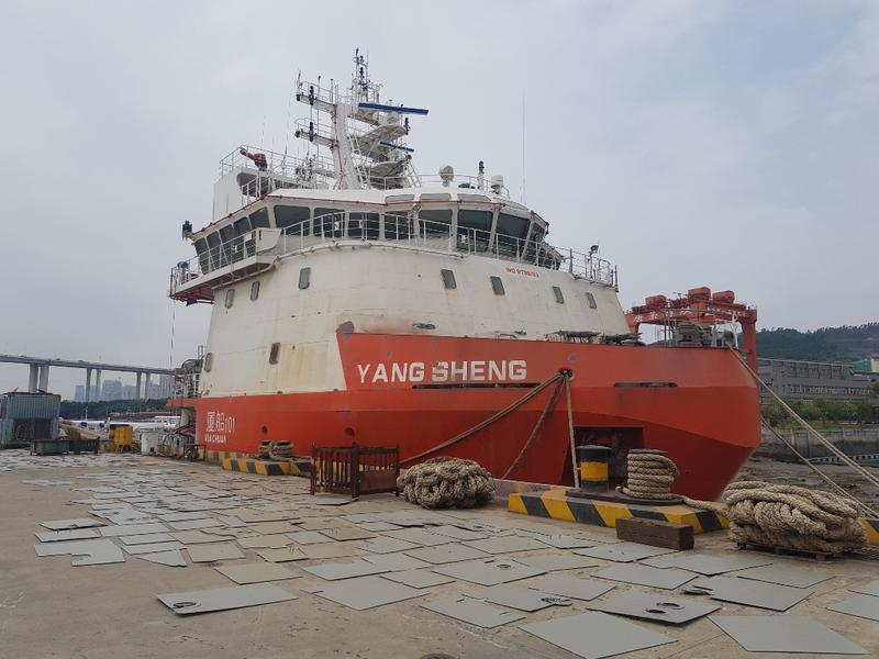 75mtr 2018 build Platform Support Vessels (2 available)