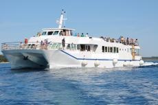 Passenger catamaran (sbs 0158)