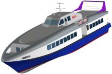 32 Meter Aluminium Passenger Boat Ferry NEW!!!