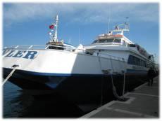 Passenger catamaran (sbs 0174)