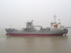 NEW BUILDING ORDER 7500DWT CEMENT CARRIER