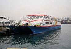1994 FAST FERRY High Speed Catamaran