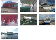 1990 Ferry Passenger / RoRo for Sale by Tender March 2015