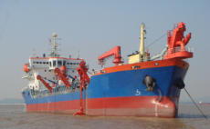 7000m3 Trailing Suction Hopper Dredger