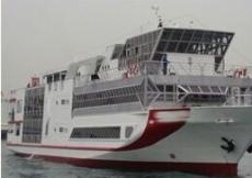 CRUISE AND RESTAURANT SHIP FOR SALE