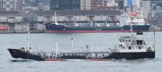 48mtr Chemical Tanker