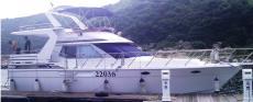 Prima 45' Flybridge Cruiser for sale