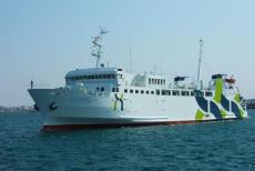 1997 Passenger / RoRo Ferry 2038 tons