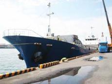 1230 DWT Cargo Vessel