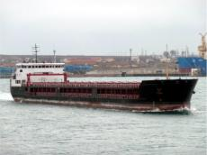 MPP/DRY-CARGO/SEA-RIVER - DWT 5200 / DRAFT 4.2 MTRS / BLT 2011