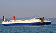 RORO TYPE GENERAL CARGO /VEHICLES / CHASSIS CARRIER FOR SALE