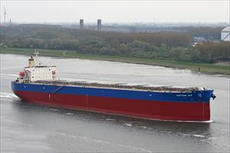 82,372DWT BULCARRIER FOR SALE
