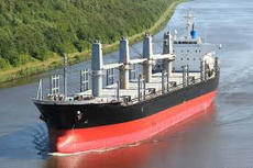 28,343DWT LOGS FITTED BC FOR SALE