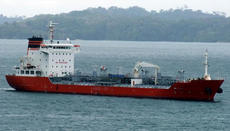 13,220DWT TANKER FOR SALE