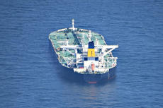 309,460DWT VLCC FOR SALE