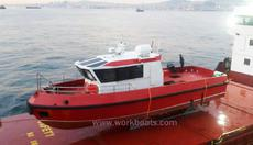 15M Workboat For Sale - Crew Supply Boat