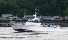 23.6mtr 39 knot Patrol Boat