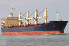 46,644DWT HANDYMAX BULKER FOR SALE