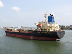 2007 FUKUOKA BUILT 20,000 DWT (STAINLESS STEEL) CHEMICAL TANKER