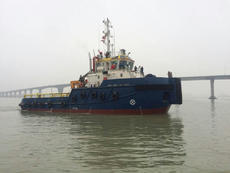 34M Multi Purpose Utility Vessel