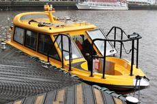 Manchester Water Taxis (waxi)