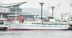 57mtr Fisheries Training Vessel