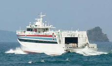 46mtr pass/ Cargo Ferry