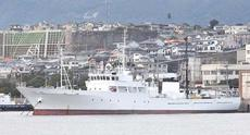 65mtr Patrol Boat