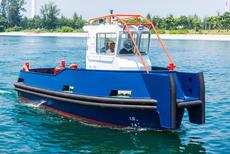 9.5m Aluminium Mooring or Multi-Role Boat (AL0904)