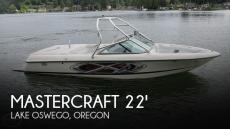 2003 Mastercraft X2 - 205V