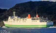 75 meter RoPax ferry, 1987 Japan Built