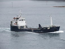 250TDW Norwegian bunker tanker for sale