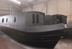 Narrow Boats Shell Only