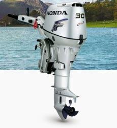 Honda - BF30