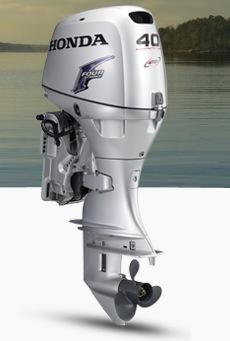 Honda - BF40