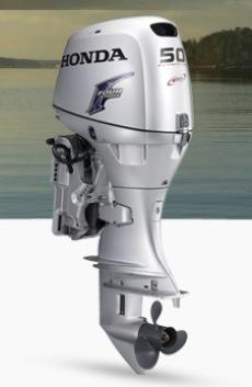 Honda - BF50