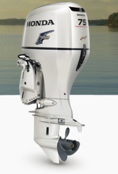 Honda - BF75
