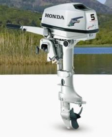 Honda - BF5