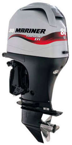 80HP Outboard Electric Start Long Shaft Power Trim