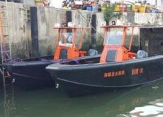 Tideman  650 20B - Patrol, Support