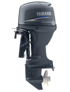 Yamaha F50hp