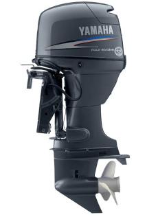 Yamaha T50hp